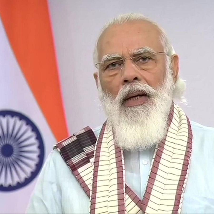 PM Modi (Photo Courtesy: ANI)