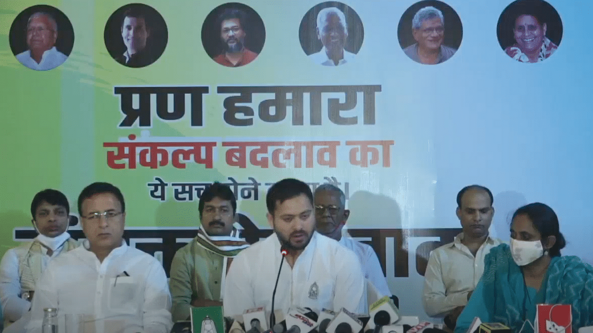 'Who ordered police to act like General Dyer in Munger', asks Tejashwi; Grand Alliance demands probe