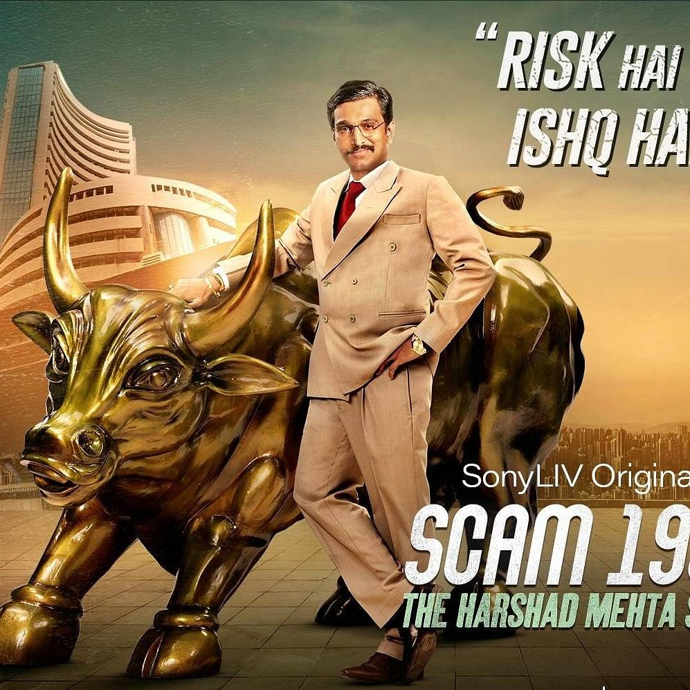 'Scam 1992 -The Harshad Mehta Story': Gripping series revealing why ethical practices matter