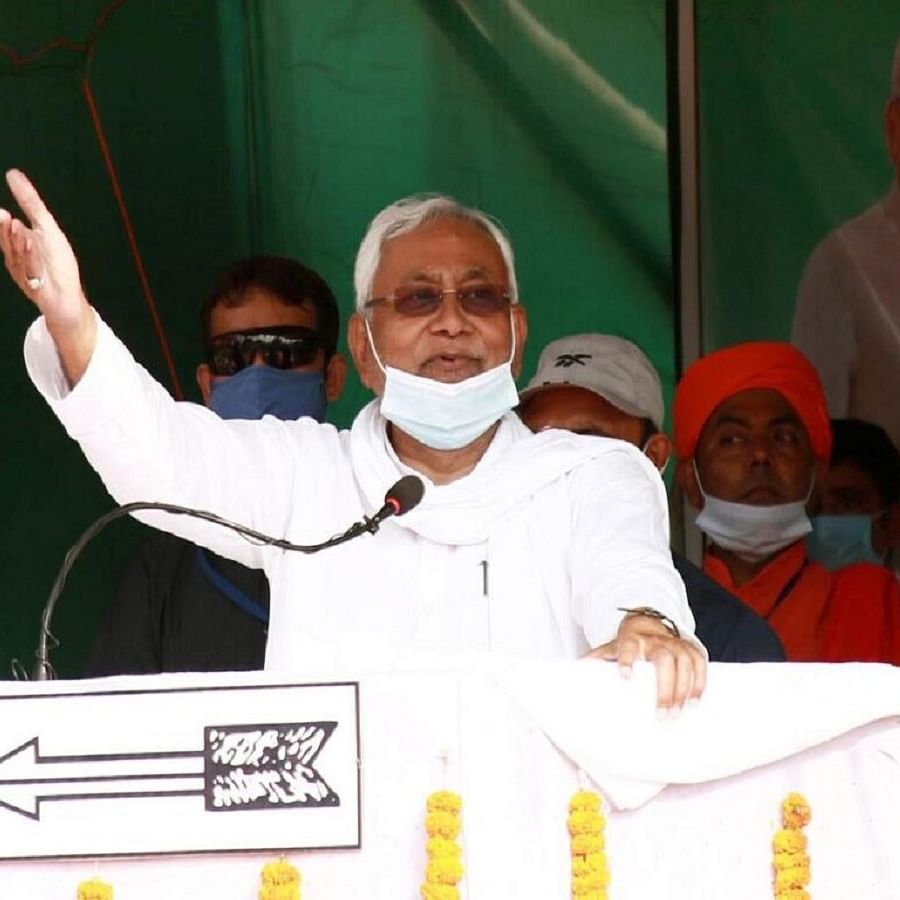 Bihar chief minister Nitish Kumar (Photo Courtesy: Social Media)