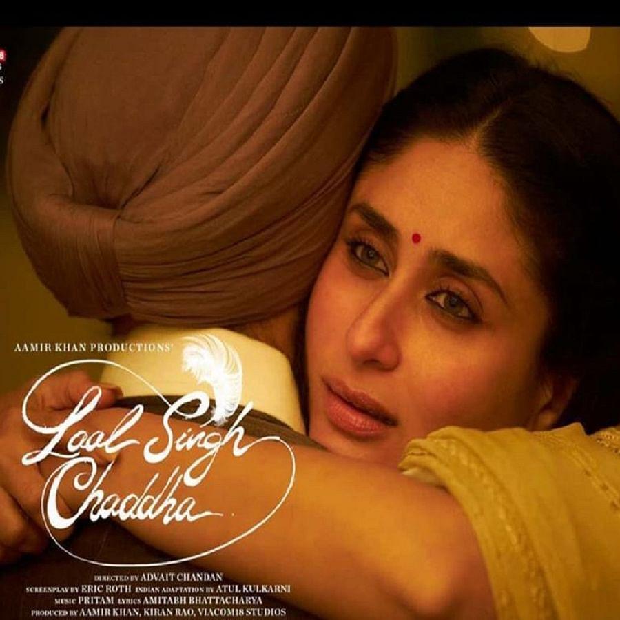 Kareena Kapoor Khan wraps up shooting for 'Laal Singh Chaddha' in Delhi