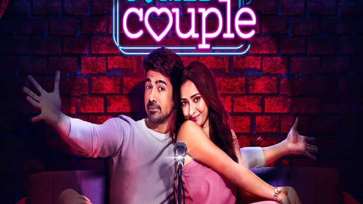 'Comedy Couple': The joke is on us!