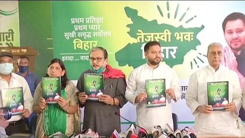 RJD releases manifesto ahead of Bihar polls, reiterates promises