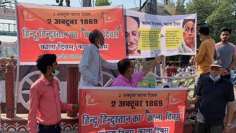 BJP, RSS workers observe 'black day' on Gandhi Jayanti in MP's Chhatarpur, booked by police