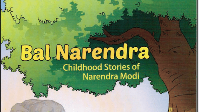 Bed-time stories for Bihar and Nitish Kumar: Trust the PM, just the PM