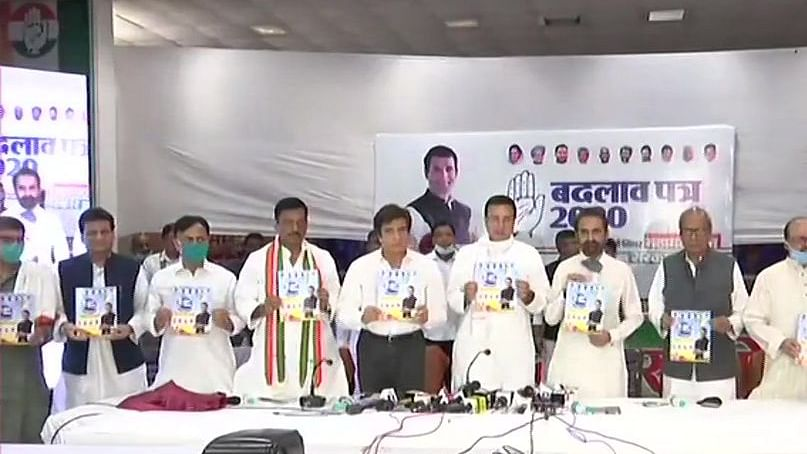 Bihar Polls: Congress releases manifesto; promises Rs 1500 a month to unemployed youth, rejection of farm laws