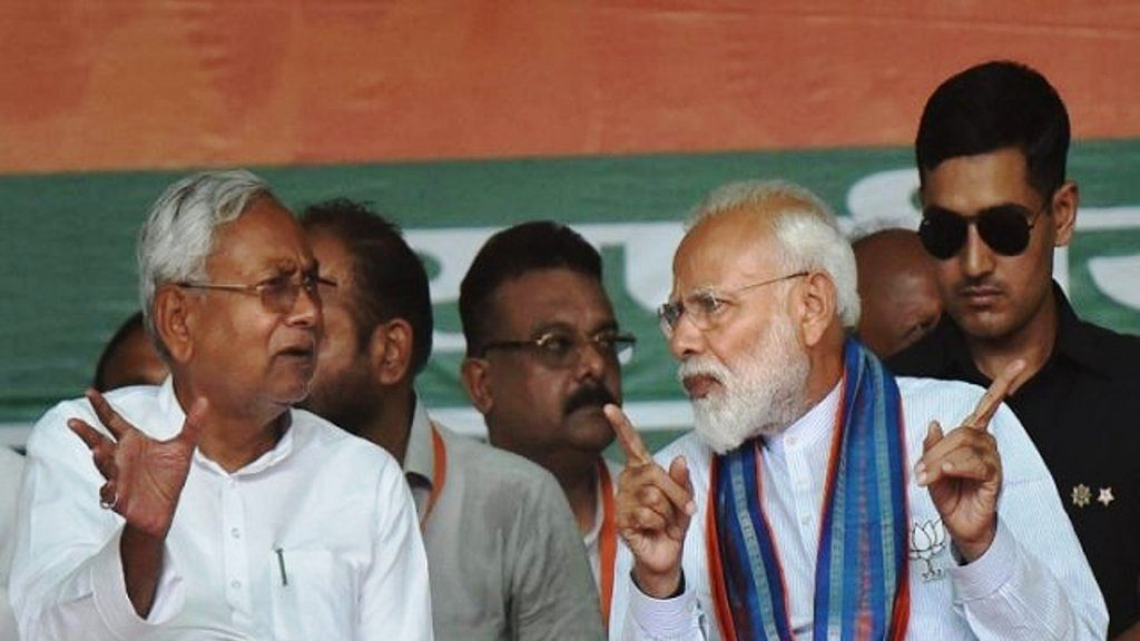 Bihar 2020:  Are voters again going to call BJP's bluff?