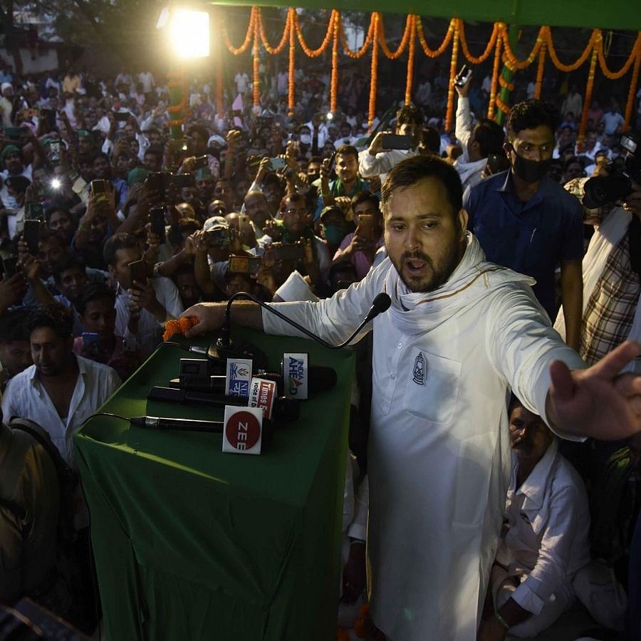 Tejashwi Yadav (Photo Courtesy: IANS)