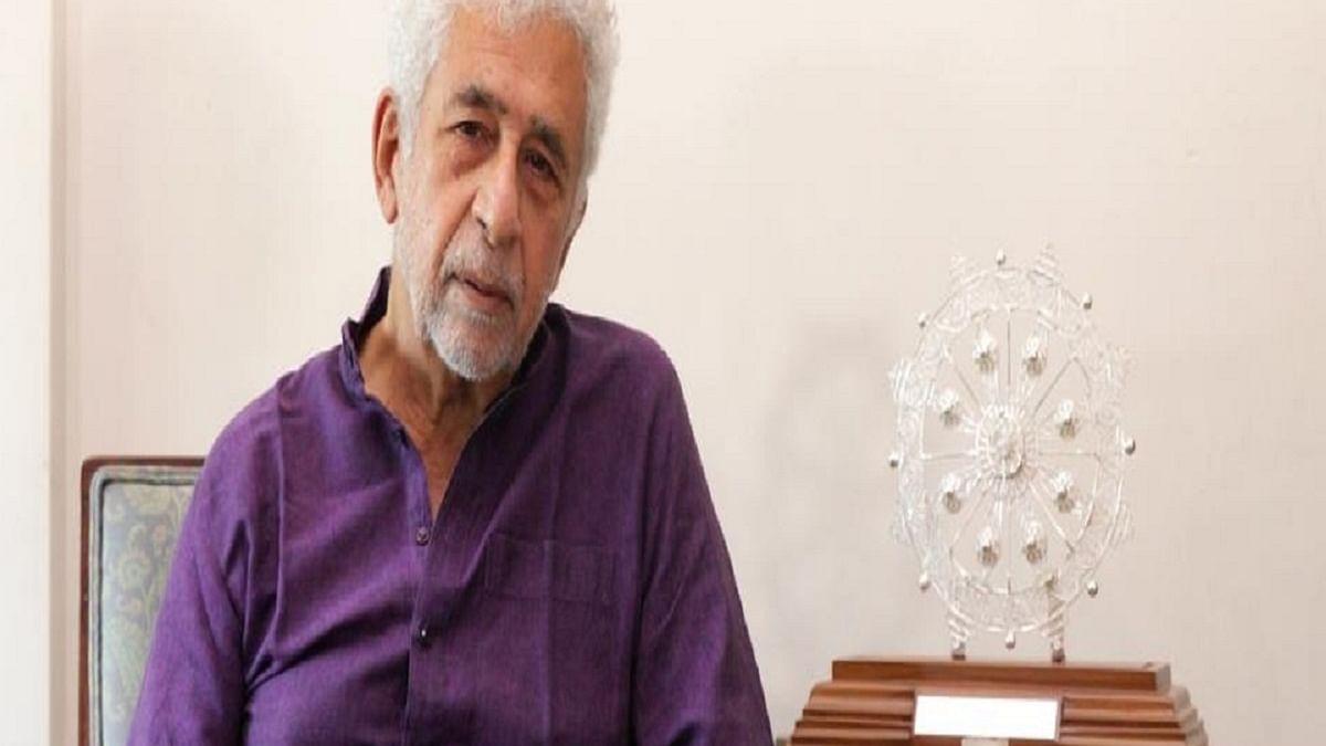 Naseeruddin Shah admitted to hospital