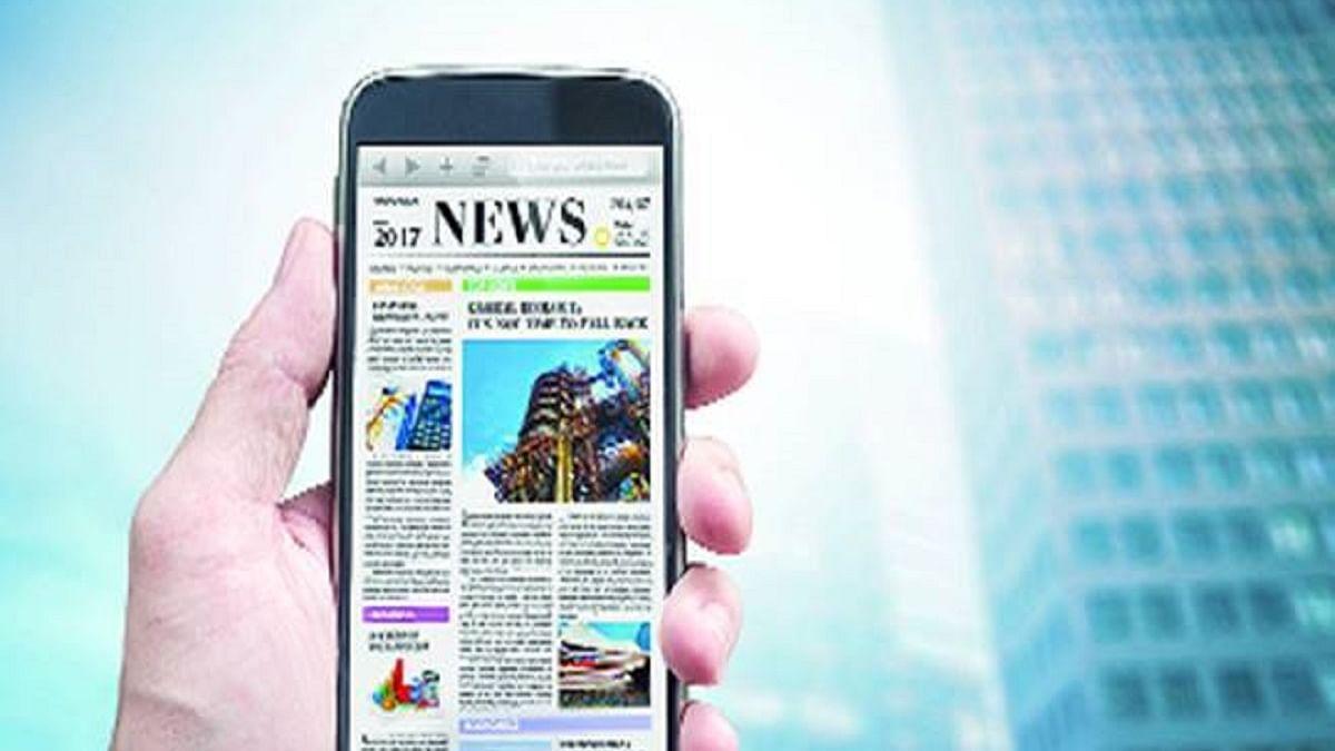 Regulation of digital media: Ever-growing reach of 'digital republics' poses a huge challenge