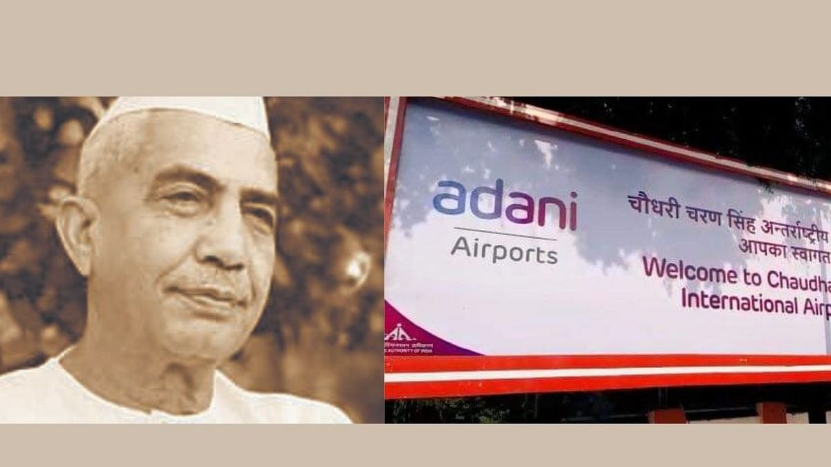 Modi govt hands over Lucknow's Chaudhary Charan Singh airport to Adani group on lease for 50 years
