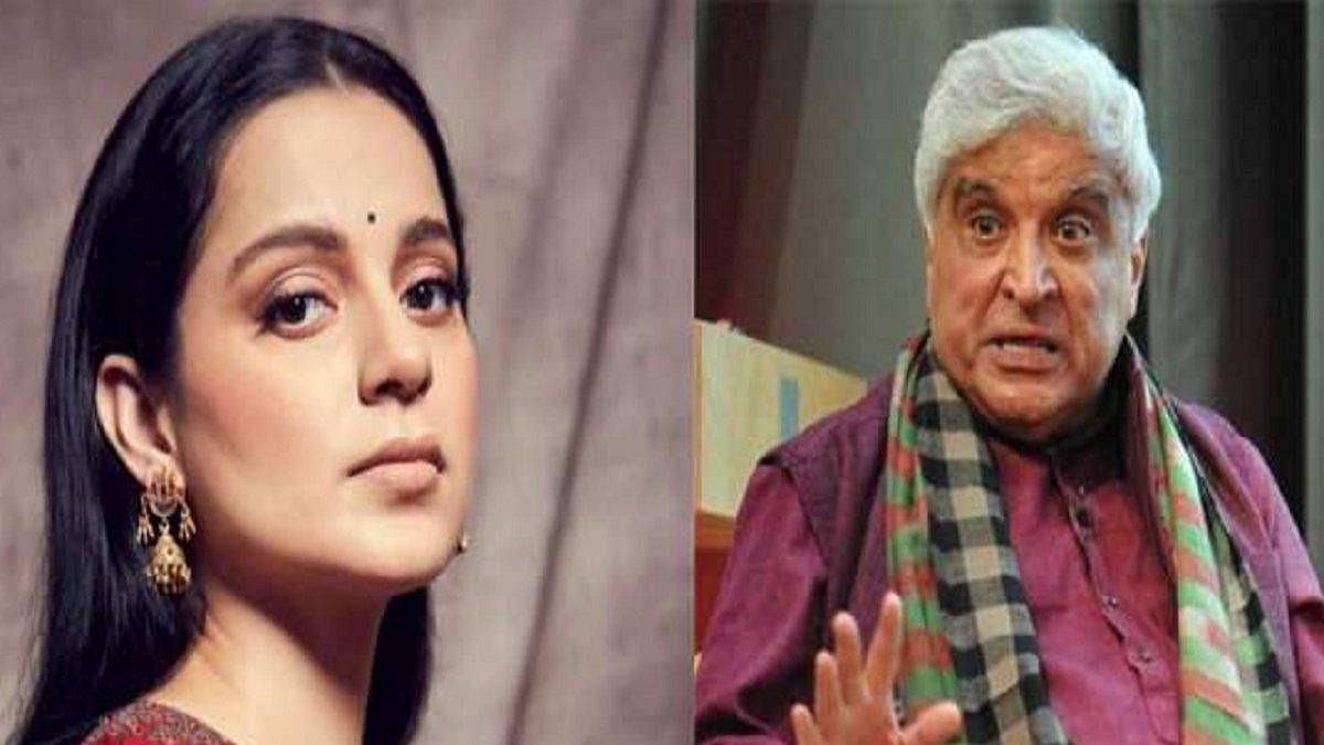 Javed Akhtar defamation case: Kangana appears before Mumbai magistrate court, says she has lost faith in it