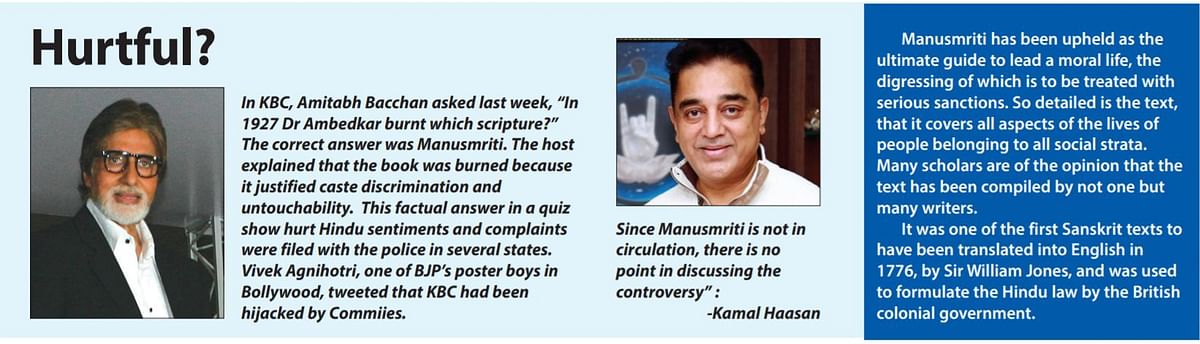 Read or not, Manusmriti is influential!