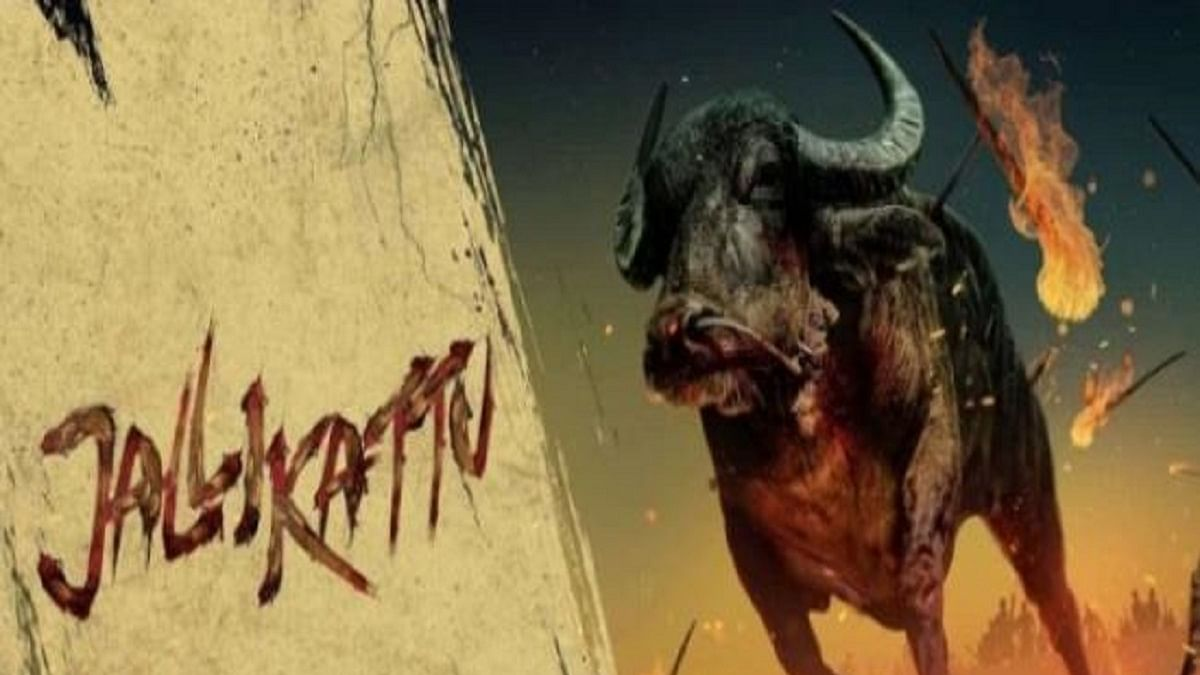 Jallikattu doesn't stand a chance in hell at the Oscars