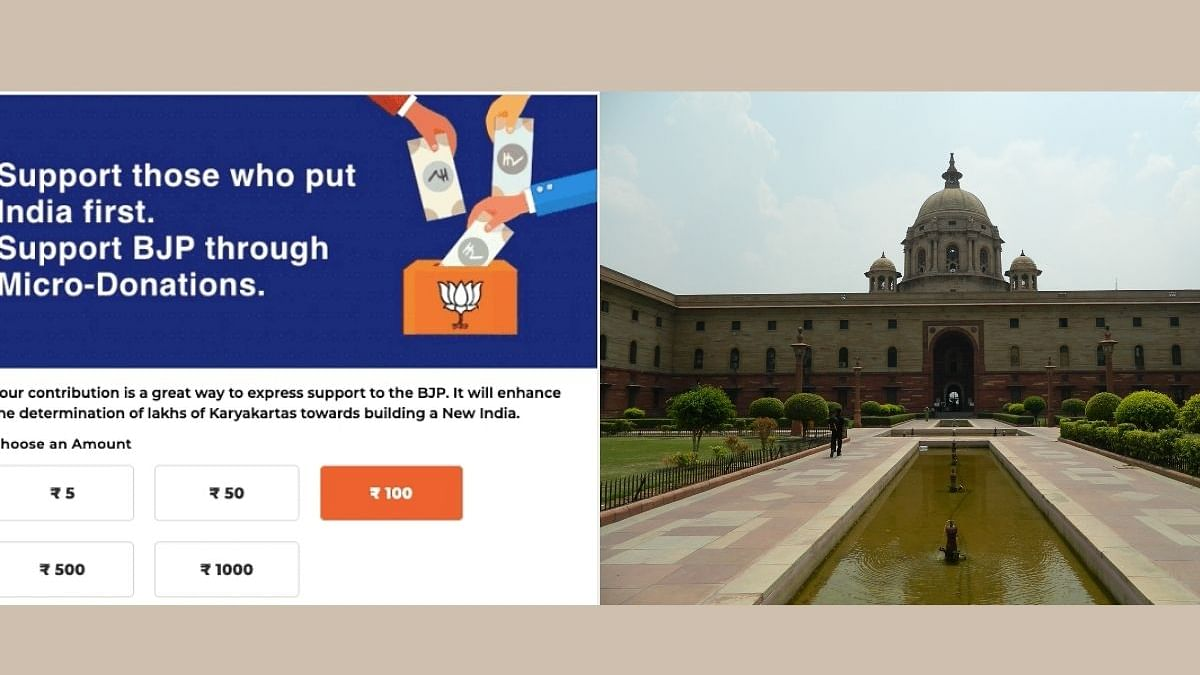 PMO sending emails soliciting funds for the BJP is highly unethical but no surprise