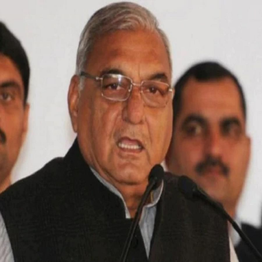 Congress leader Bhupinder Singh Hooda (Photo Courtesy: Social Media)