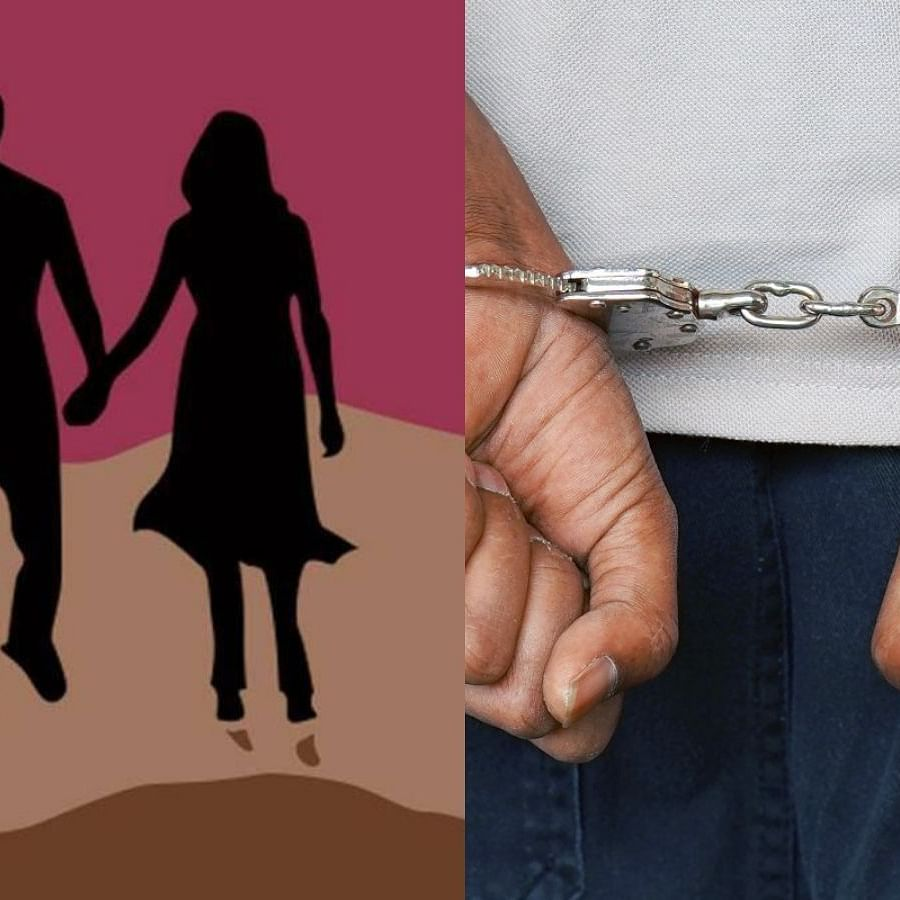"UP Police registers first case under ""love jihad"" law, on the very day of its enactment"