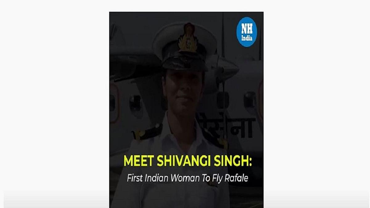 Meet Shivangi Singh: First Indian Woman to Fly Rafale