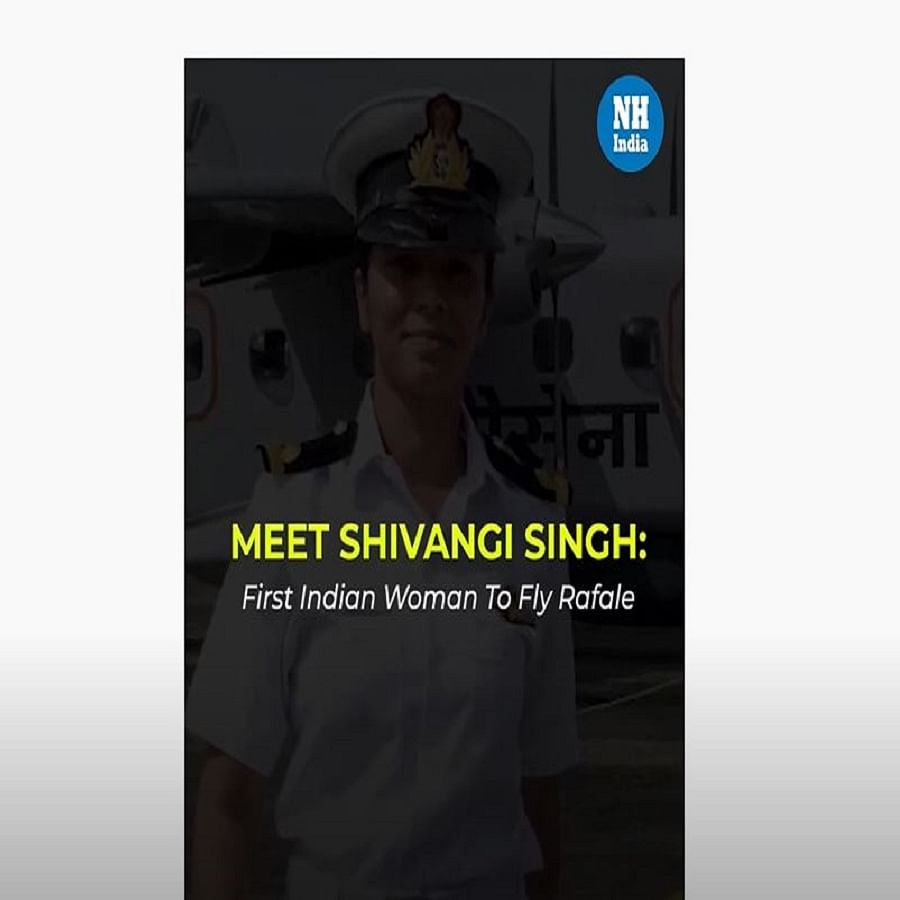 Meet Shivangi Singh: First Indian Woman to Fly Rafale