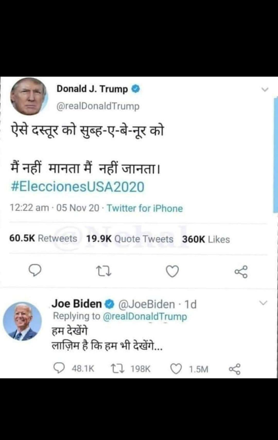 """US Election 2020: """"Twitter is out of control!"""" says Trump; netizens resort to humour, memes"""
