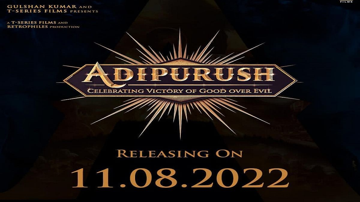 'Adipurush' to release on Independence Day weekend 2022