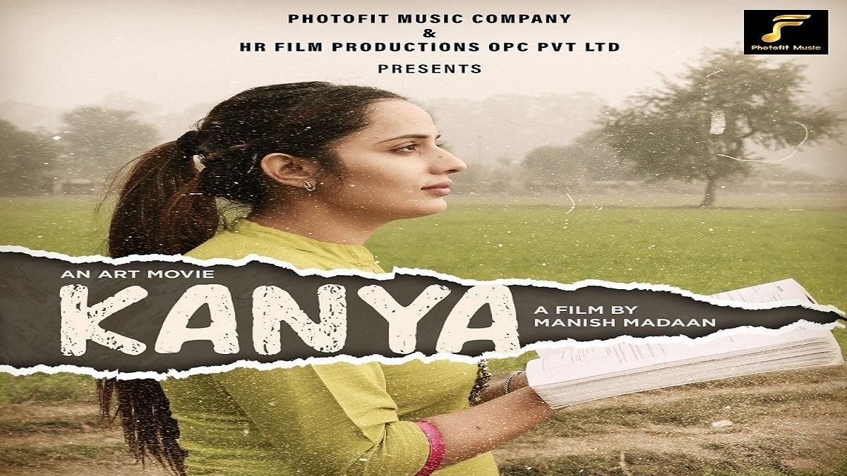 Film Kanya to release online in 7 languages