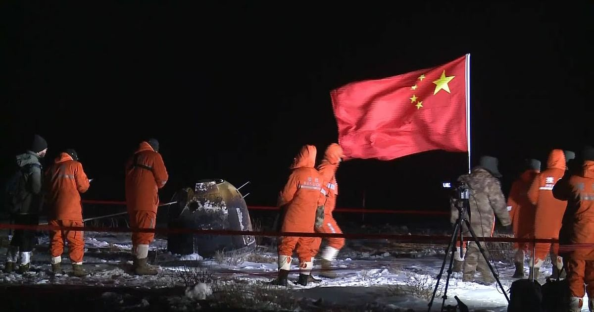 China's spacecraft successfully brings home moon samples - National Herald