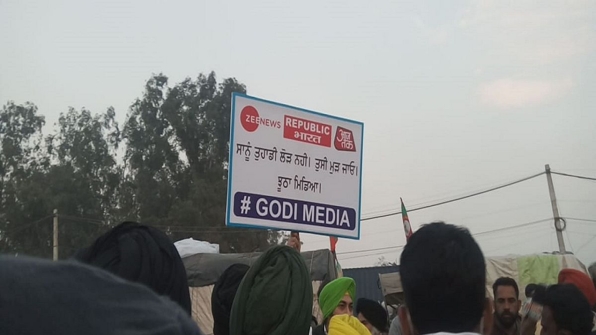 Mutter Paneer, street play and appeal to boycott Godi media mark farmers' protest at Singhu border