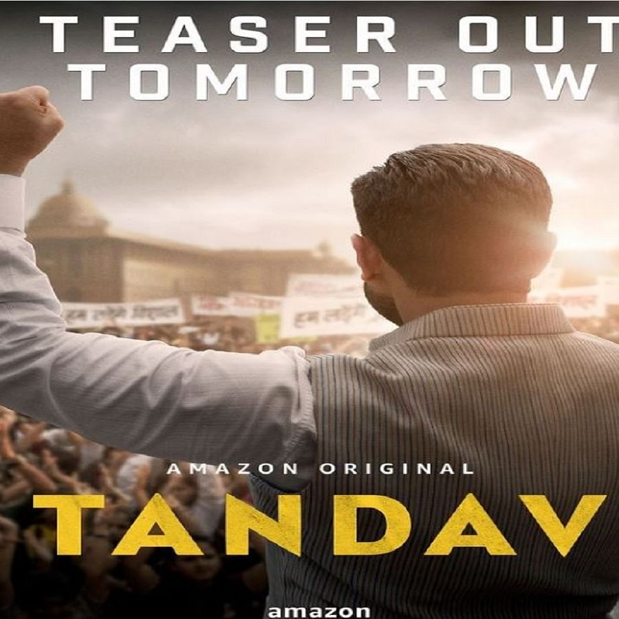 LIVE News Updates: We respect our viewers' diverse beliefs and apologise, says Amazon Prime Video on 'Tandav'