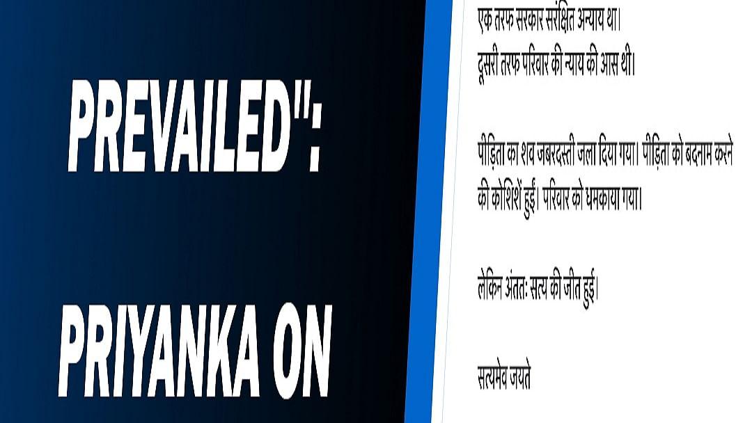 """Truth Has Prevailed'': Priyanka on CBI's Hathras charge sheet"