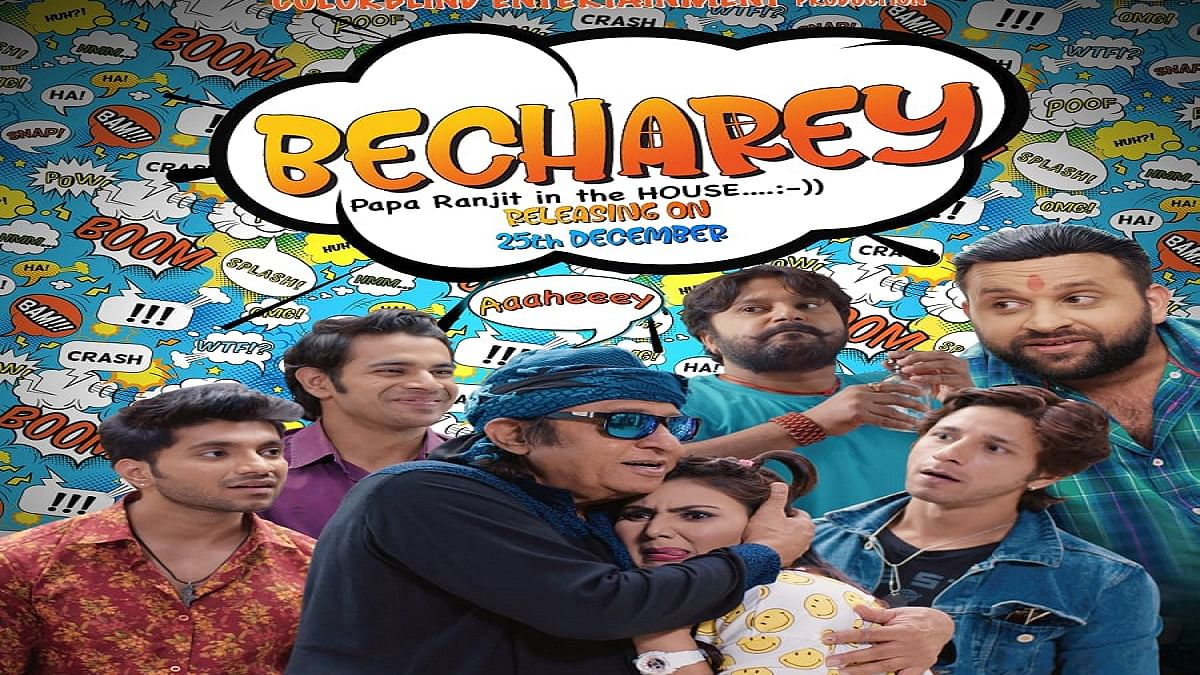 Veteran actor Ranjeet set to make  web debut through comedy series 'Becharey'