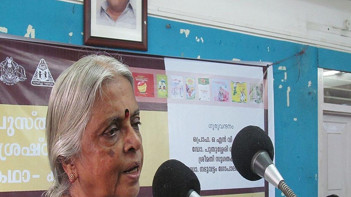 Eminent poet-activist Sugathakumari passes away