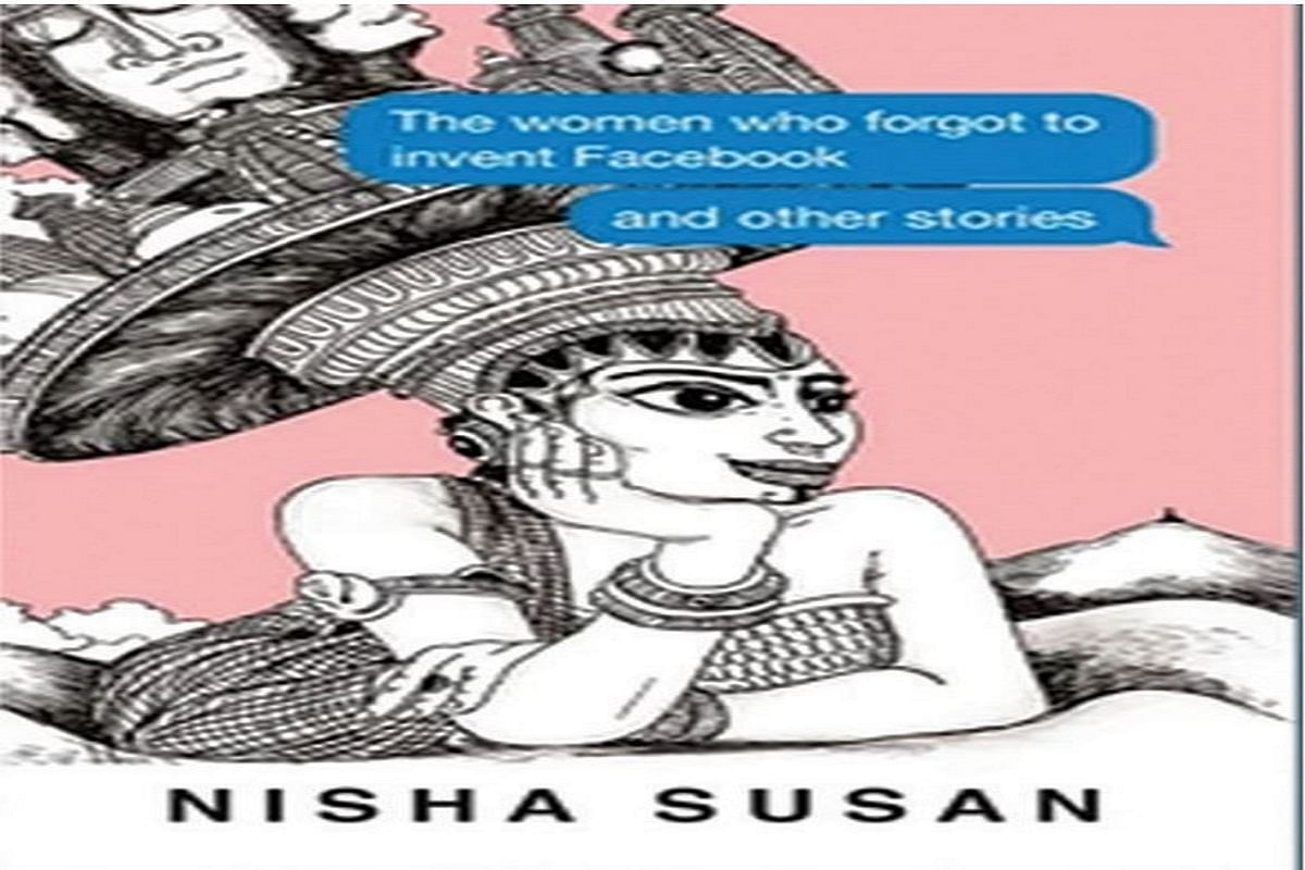 Nisha Susan's debut book is unputdownable, friendly and fun