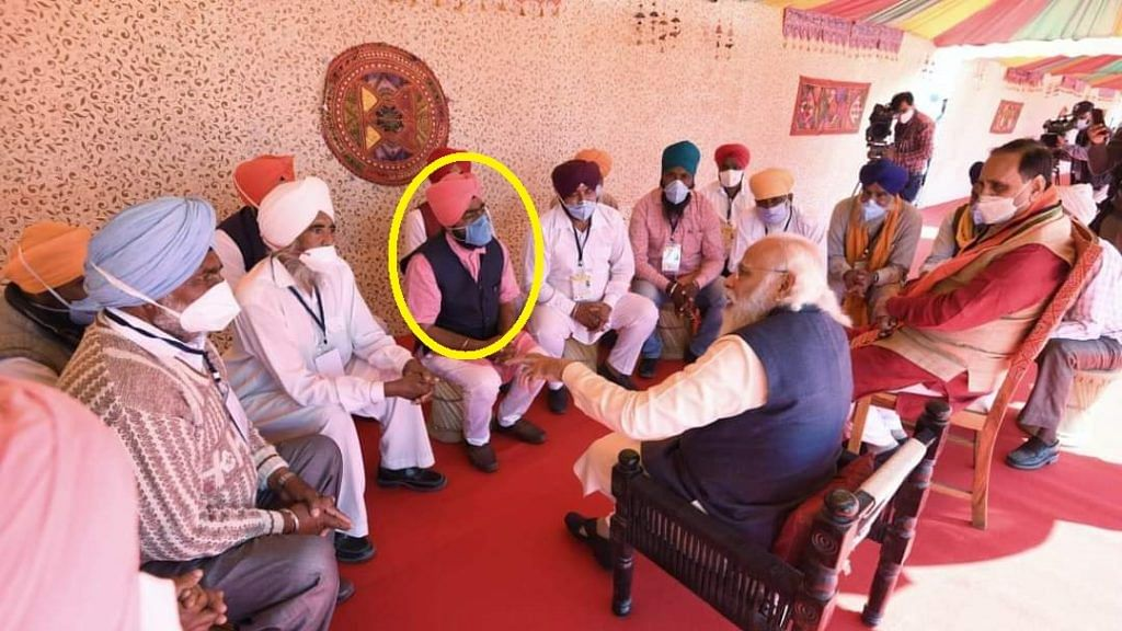 Lies of Godi media exposed again! Those who met with PM Modi in Kutch were not farmers but BJP activists