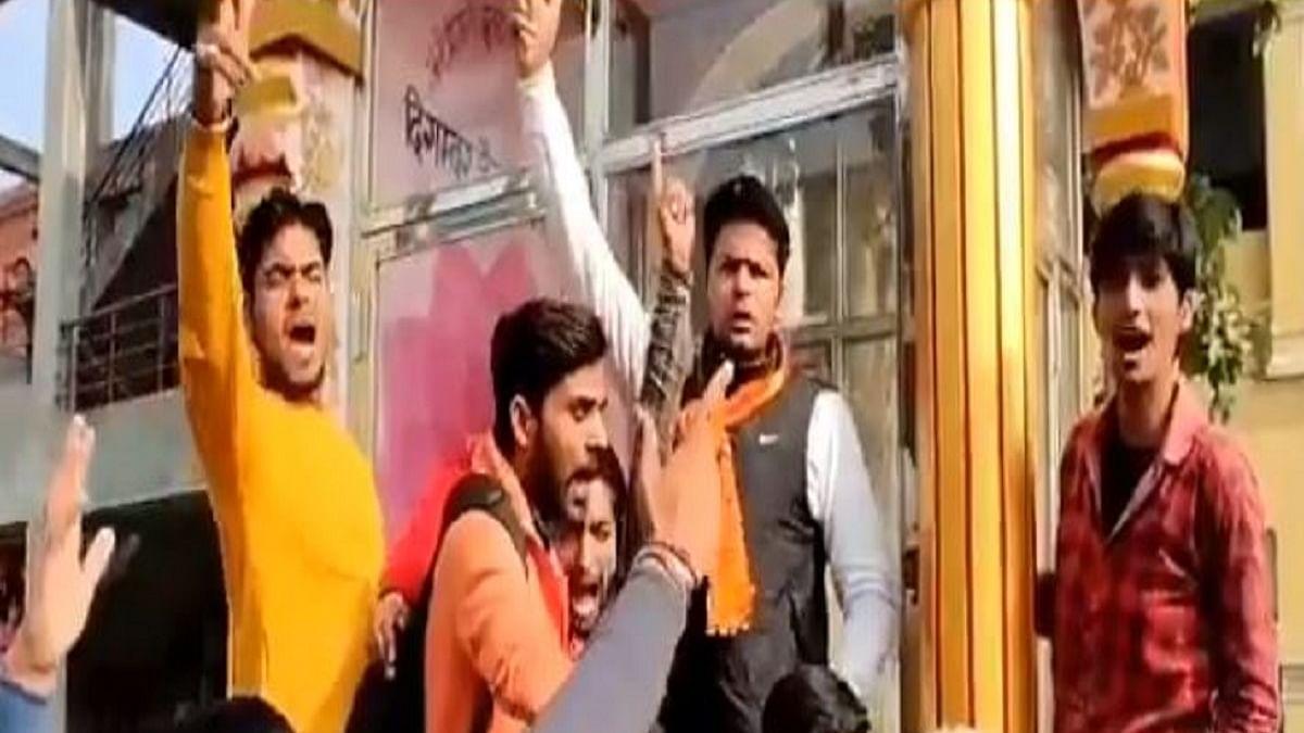 ABVP insults Jain Goddesss Shruti Devi's idol in UP's Baghpat, Jain community furious