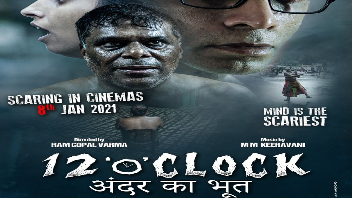 Trailer of Ram Gopal Varma's psychological horror film '12 'o' Clock' releases today