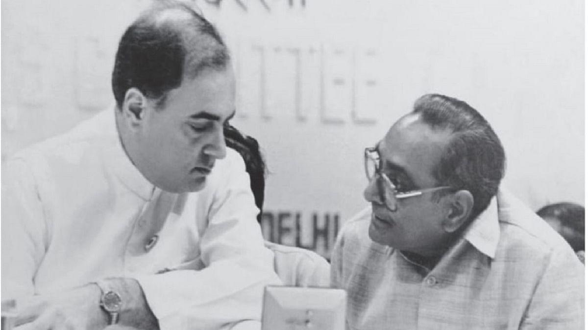 Motilal Vora with Rajiv Gandhi