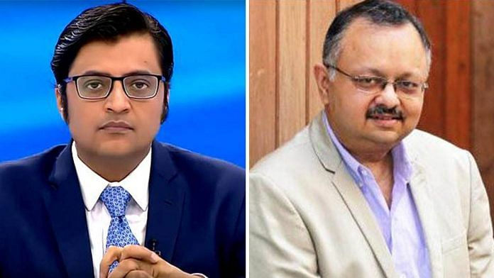 What if Arnab Goswami's WhatsApp chats were retrieved from the phone of a Muslim journalist?