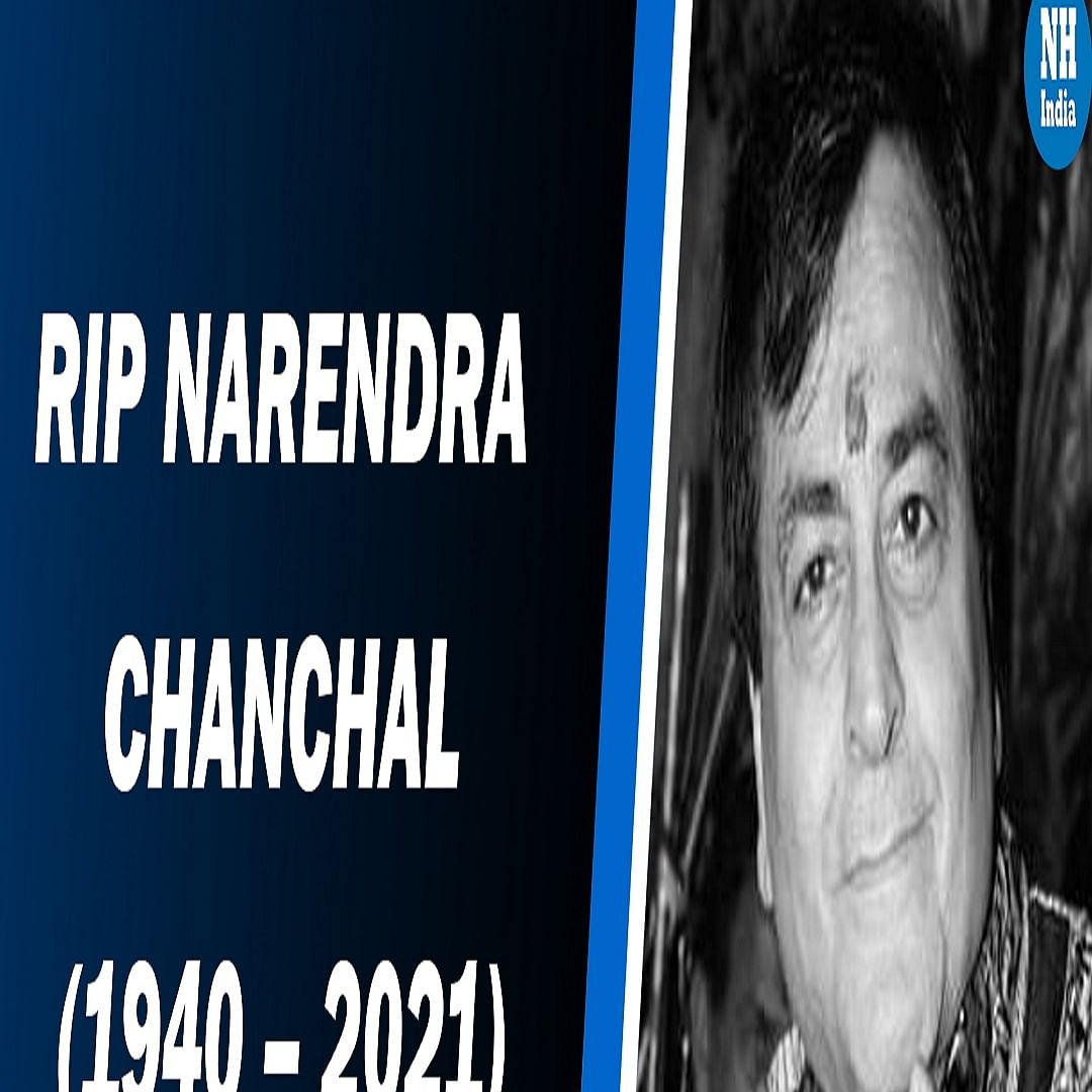 Bhajan singer Narendra Chanchal passes away at 80