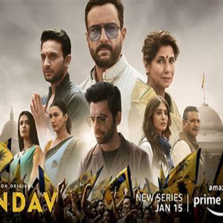 LIVE News Updates: FIR against director, Amazon India head of content over web series Tandav