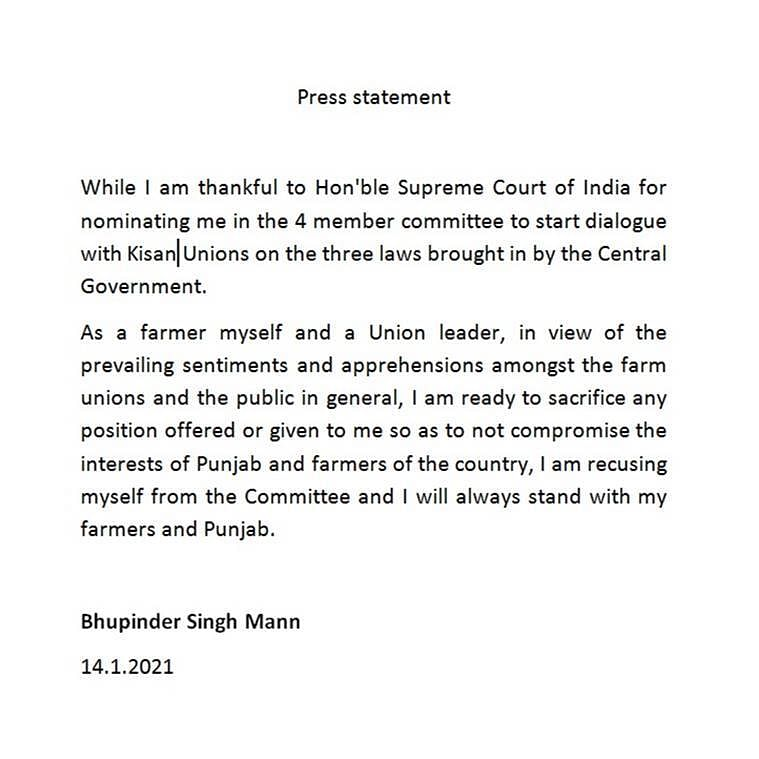 Bhupinder Singh Mann recuses himself from SC committee on farm laws