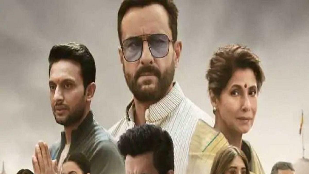 'Tandav': Do controversies help boost viewership?