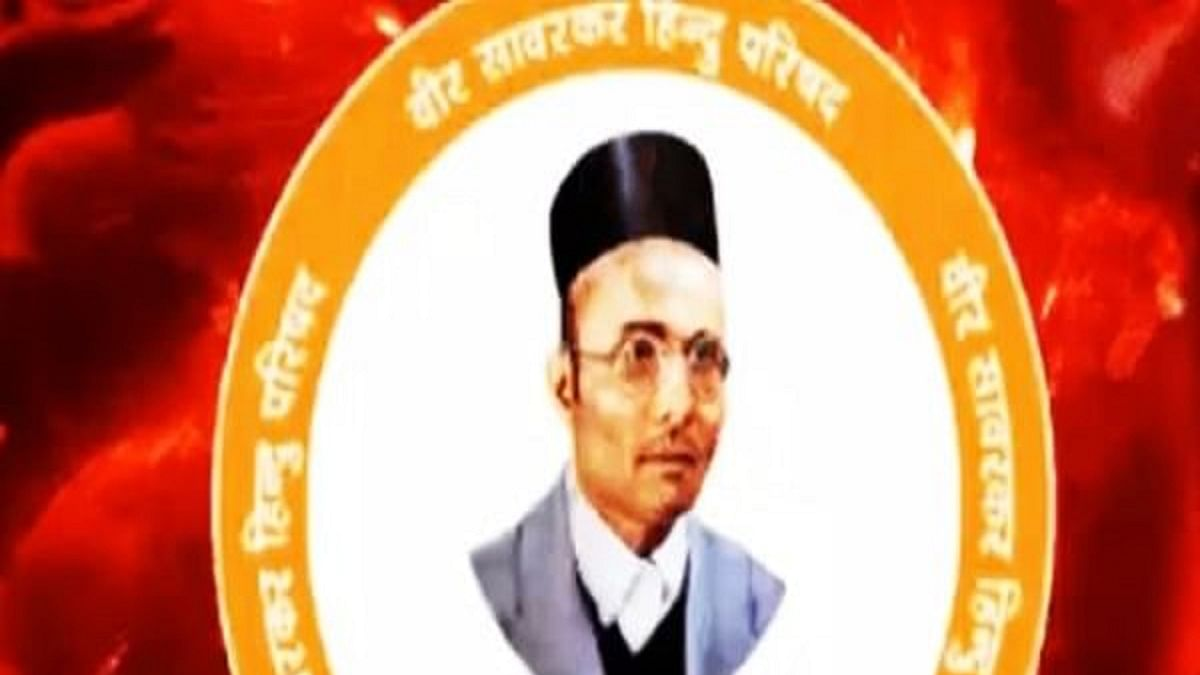 'Savarkar's portrait at UP Legislative Council gallery insults freedom fighters': Congress demands its removal