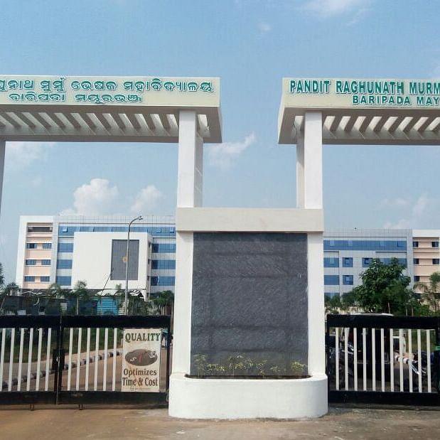 Baripada Medical College (Photo courtesy: social media)
