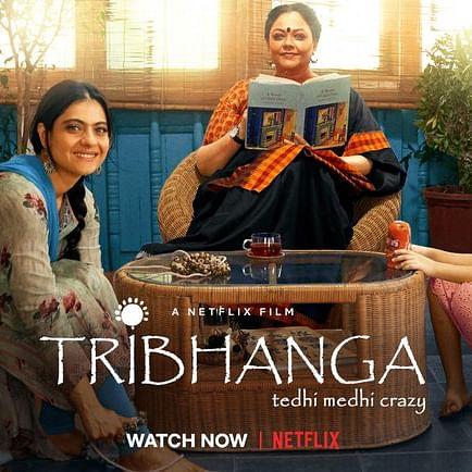 'Tribhanga – Tedhi Medhi Crazy': The quintessential director's movie