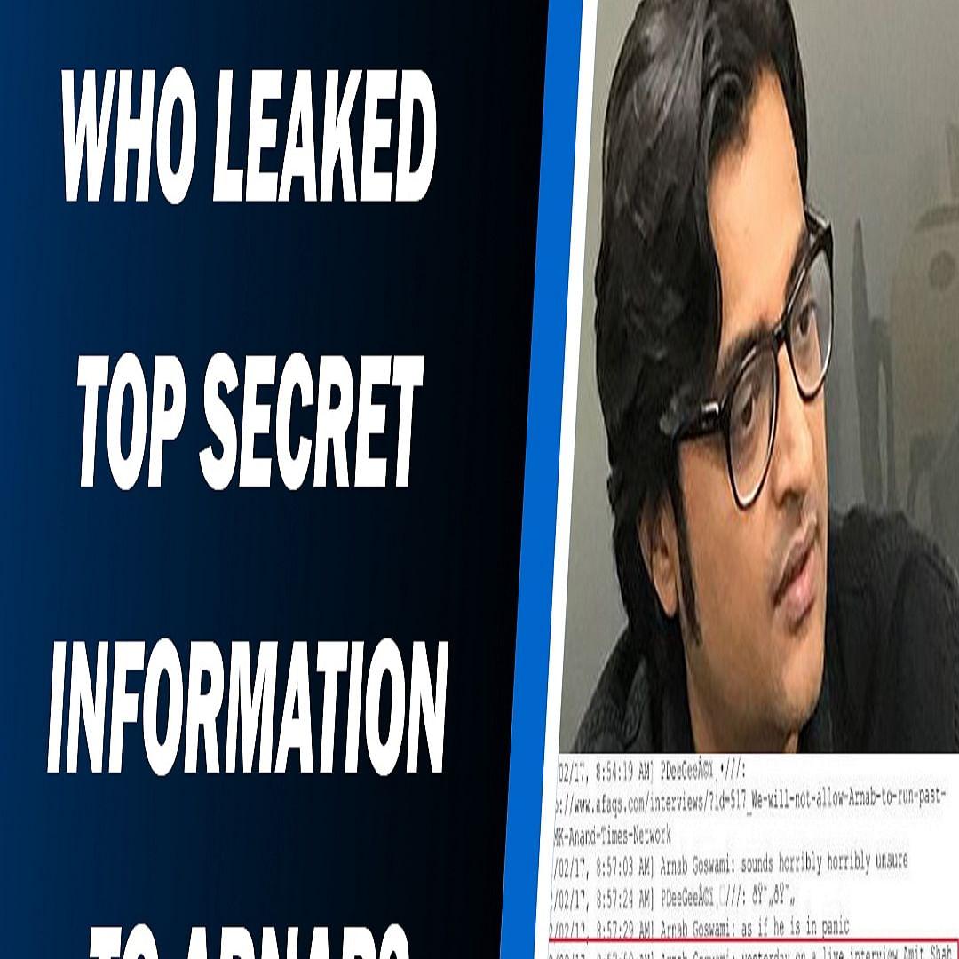 'Treason': Cong On Arnab Chats, Demands Investigation