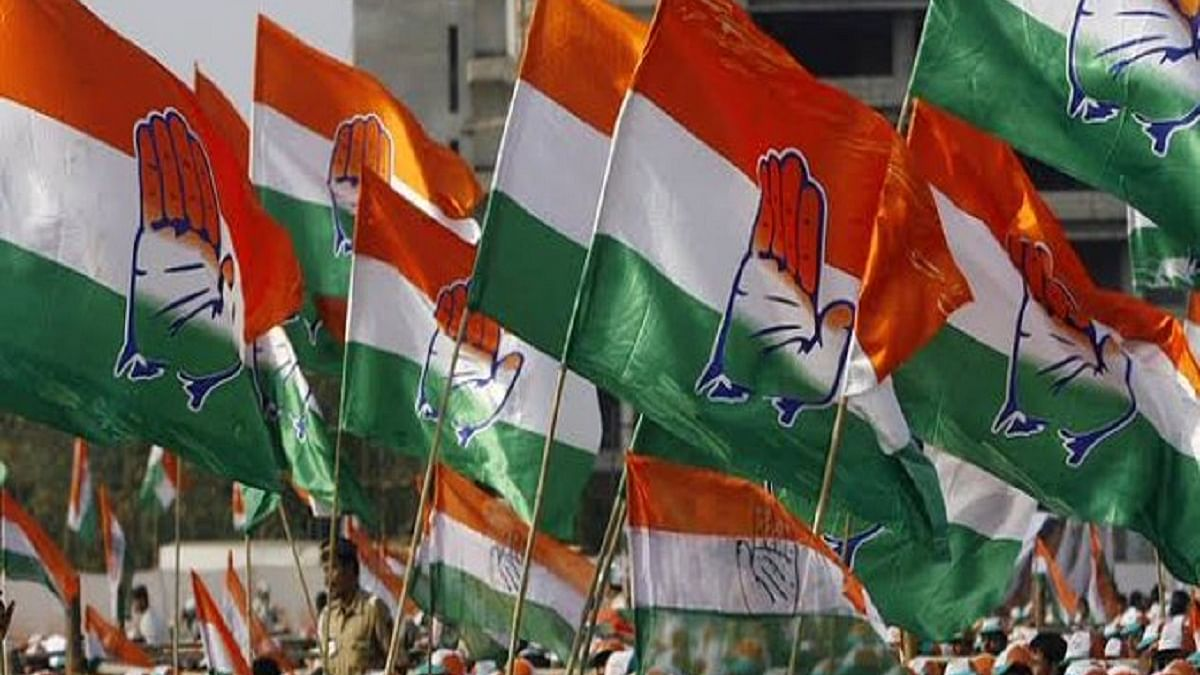 Congress appoints observers for poll bound states