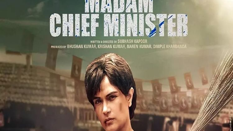 Still from life: Watching Mrs. Oder Minister on the big screen in UP