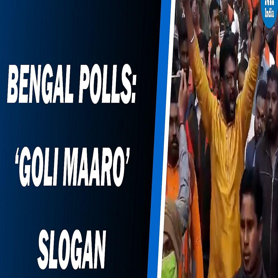 'Goli maaro…' slogan raised at BJP leader's rally in West Bengal