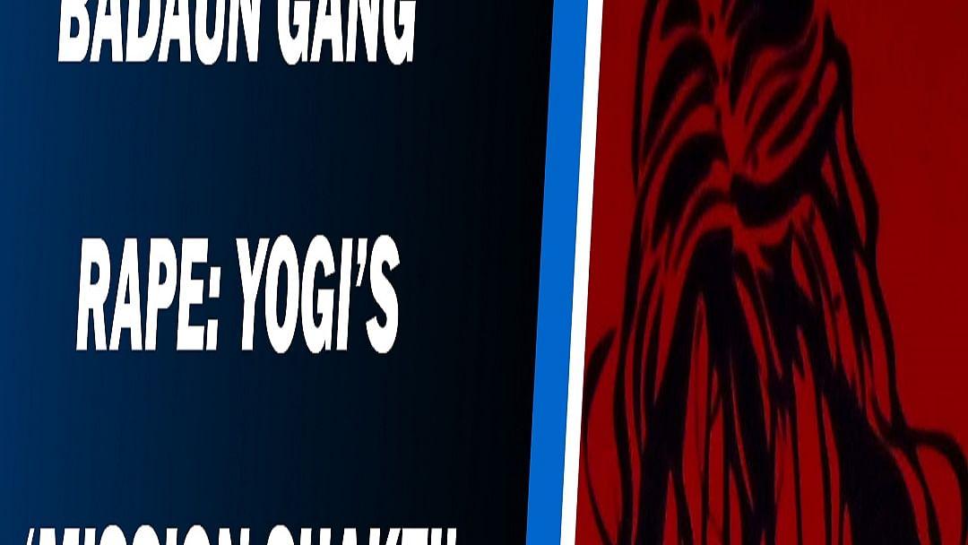 Badaun gang rape: Yogi's 'Mission Shakti' has failed, says Congress
